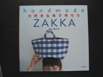 Zakkabook1